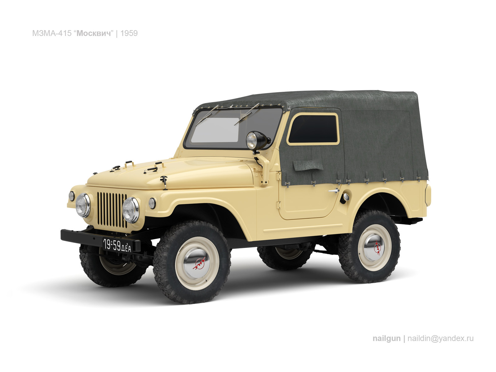 Moskvich-415
