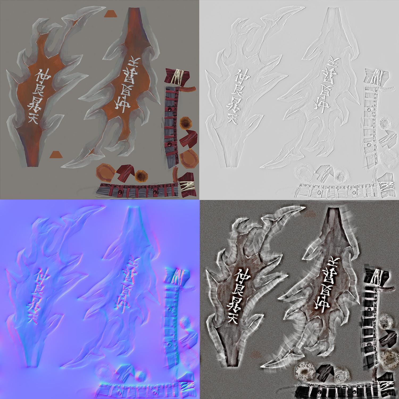 Randall smith blade12 maps