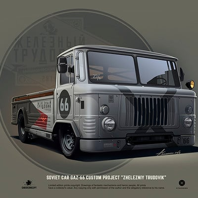 Andrey tkachenko gaz 66 pickup gt66