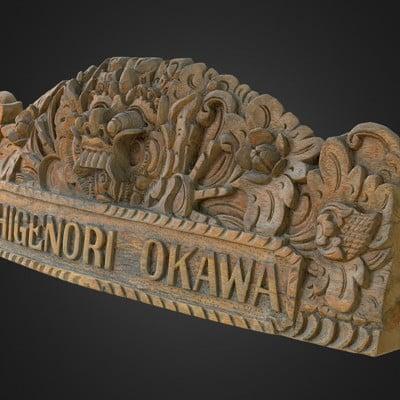 Vlx kuzmin wooden nameplate tokyo japan