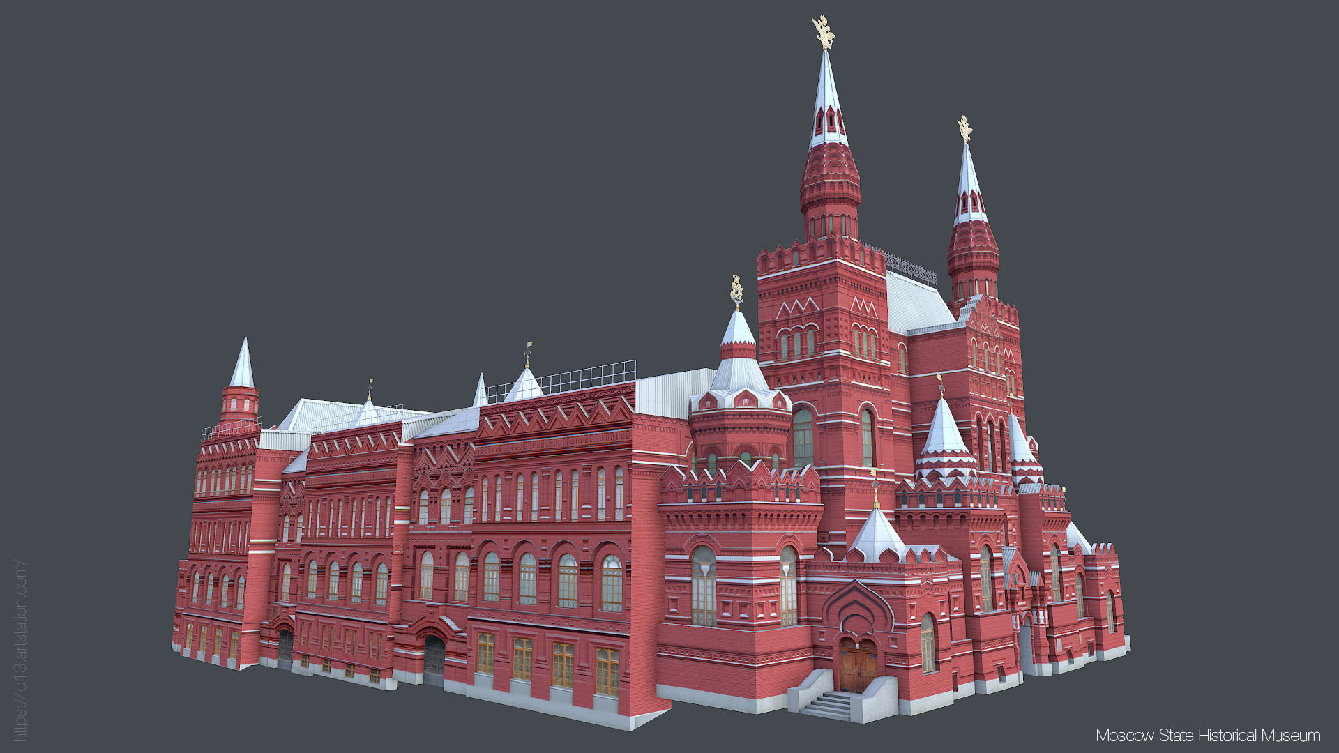 Dzmitry ivanou state historical museum 02
