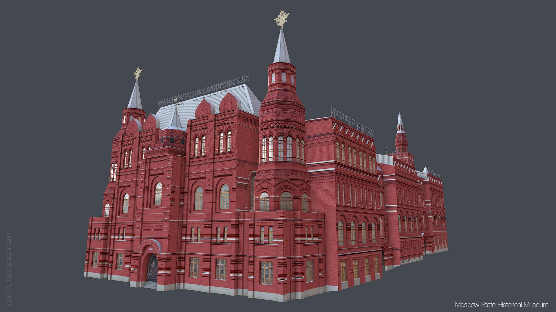 Dzmitry ivanou state historical museum 03