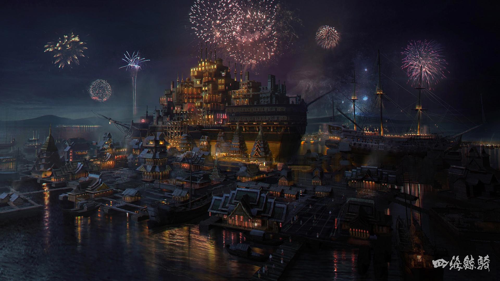 Rowena wang south sea floating city by wang2dog damdin4