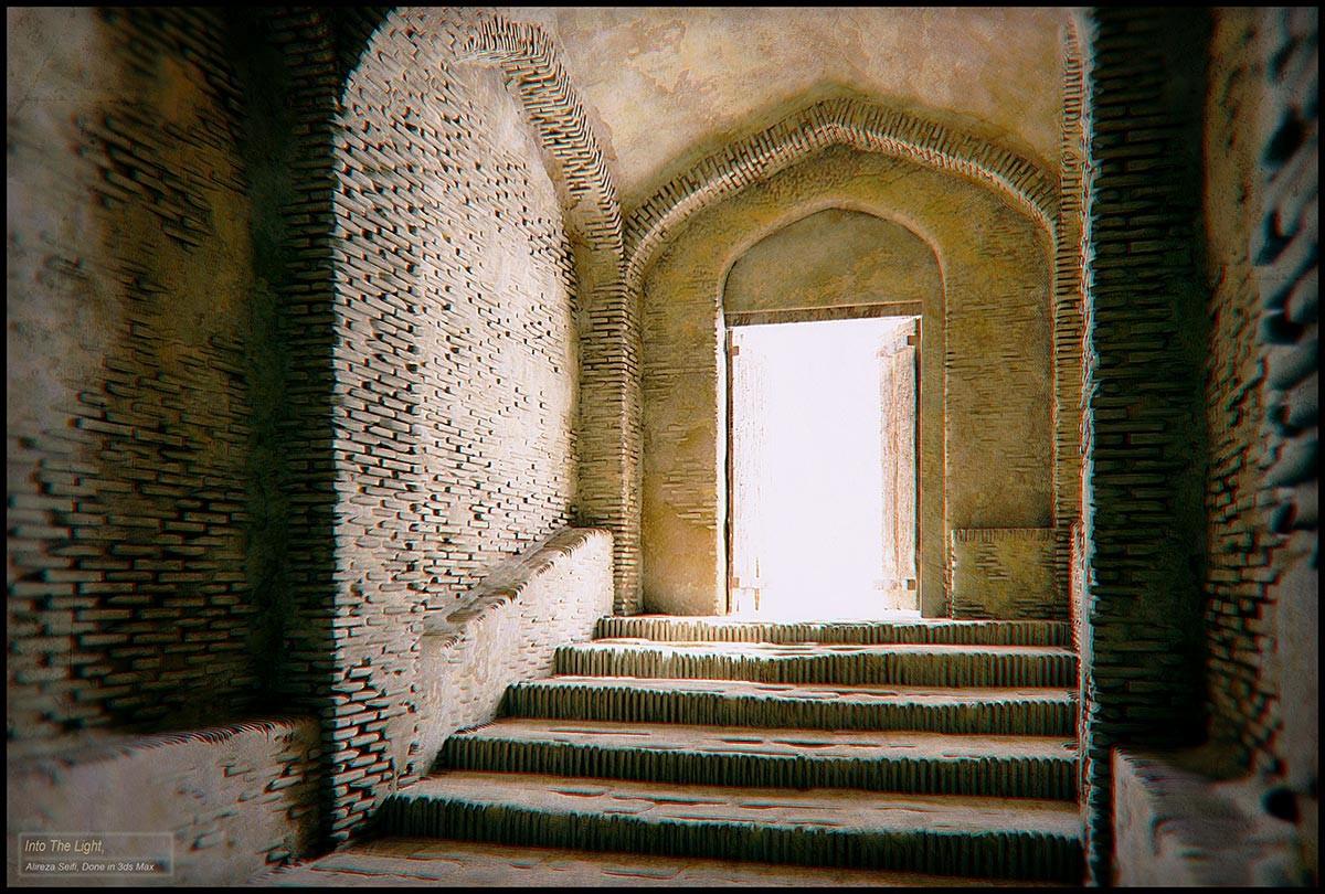 Alireza seifi sardab 012 cropped 003