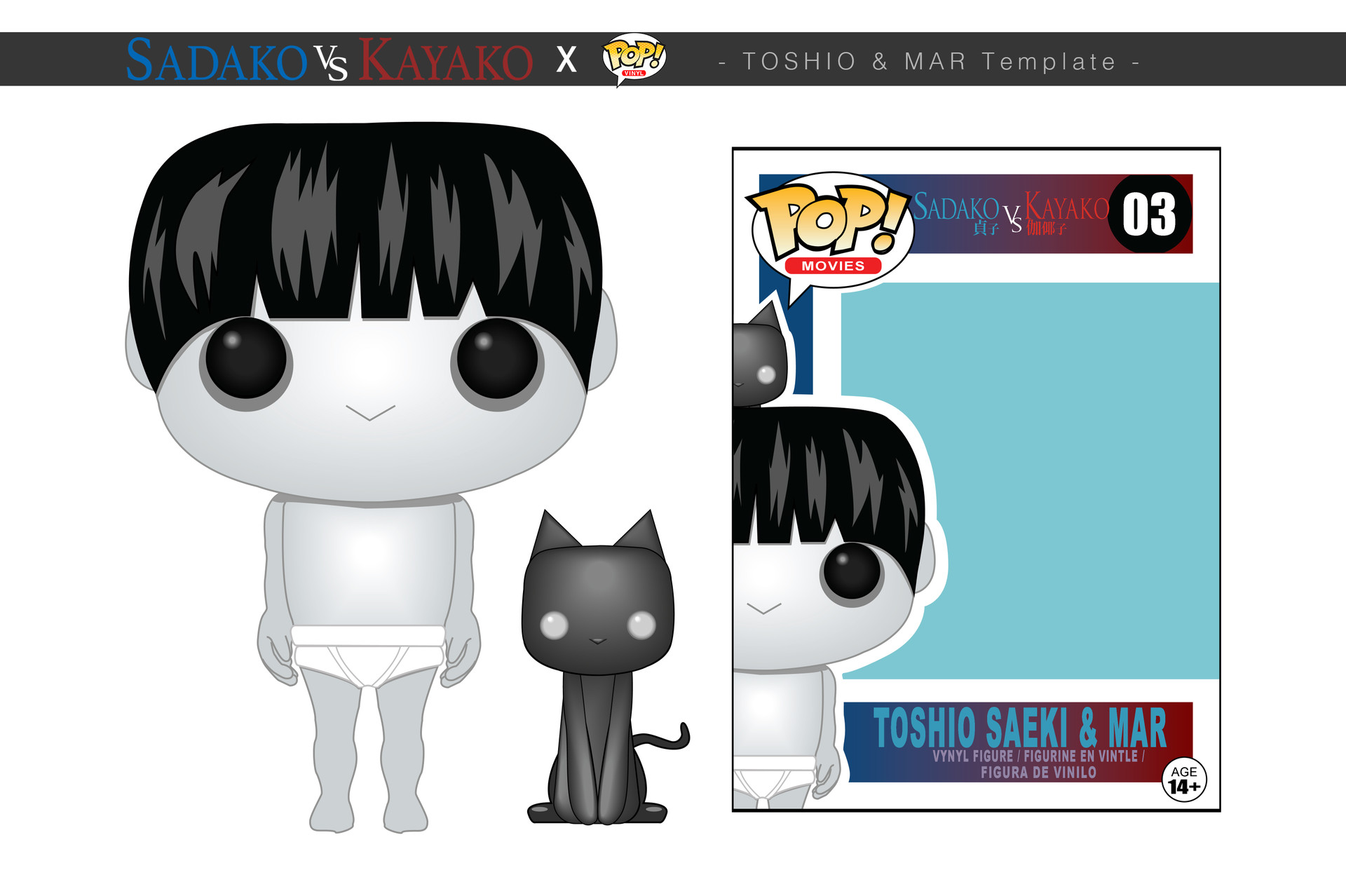 Arisa Kambe - Funko POP! Vinyl Figure Project: SADAKO vs. KAYAKO (The ...