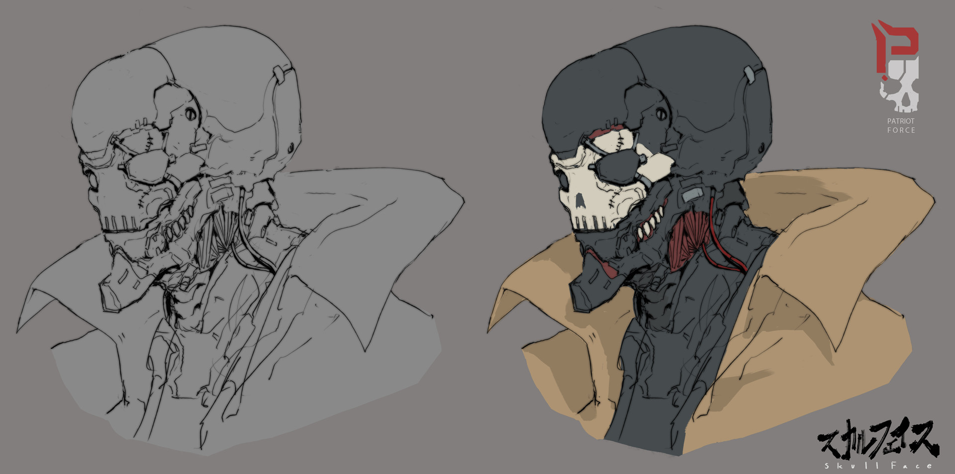 Ching yeh skull face 2