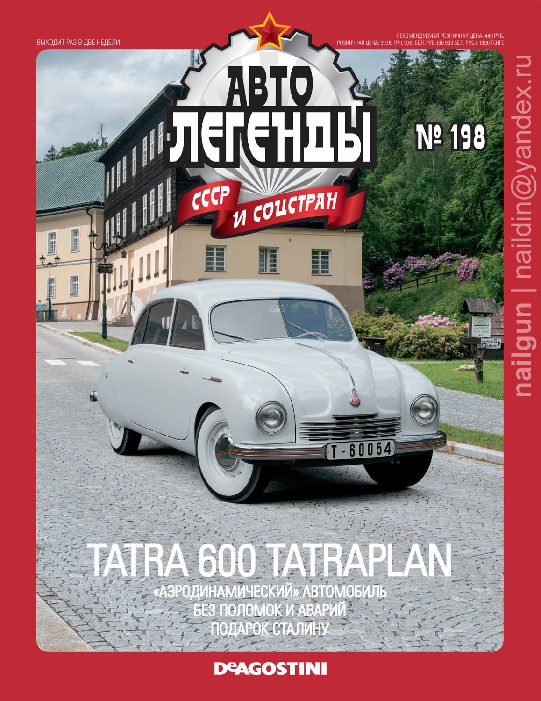 Nail khusnutdinov cars issue 198 hr 1