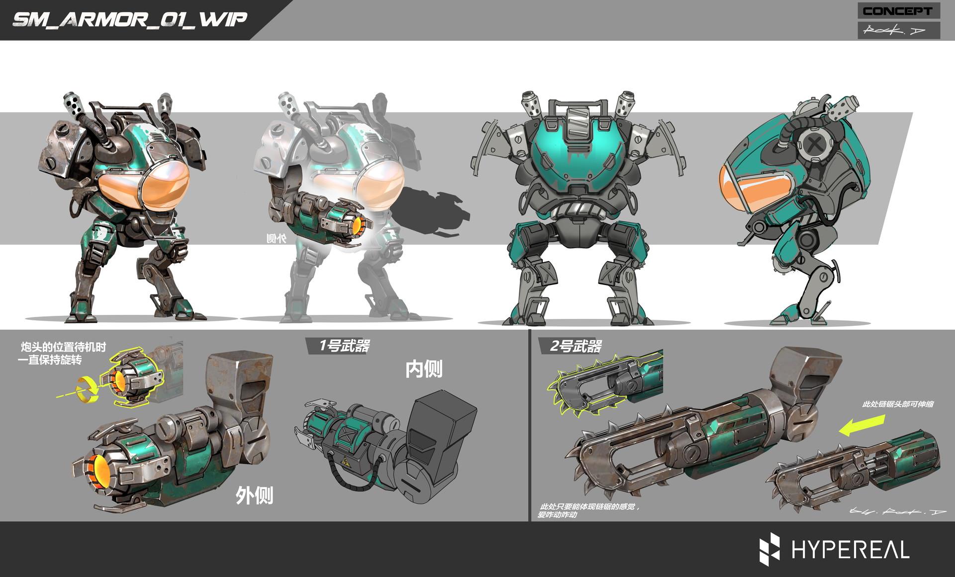 Rock d sm armor 01 wip