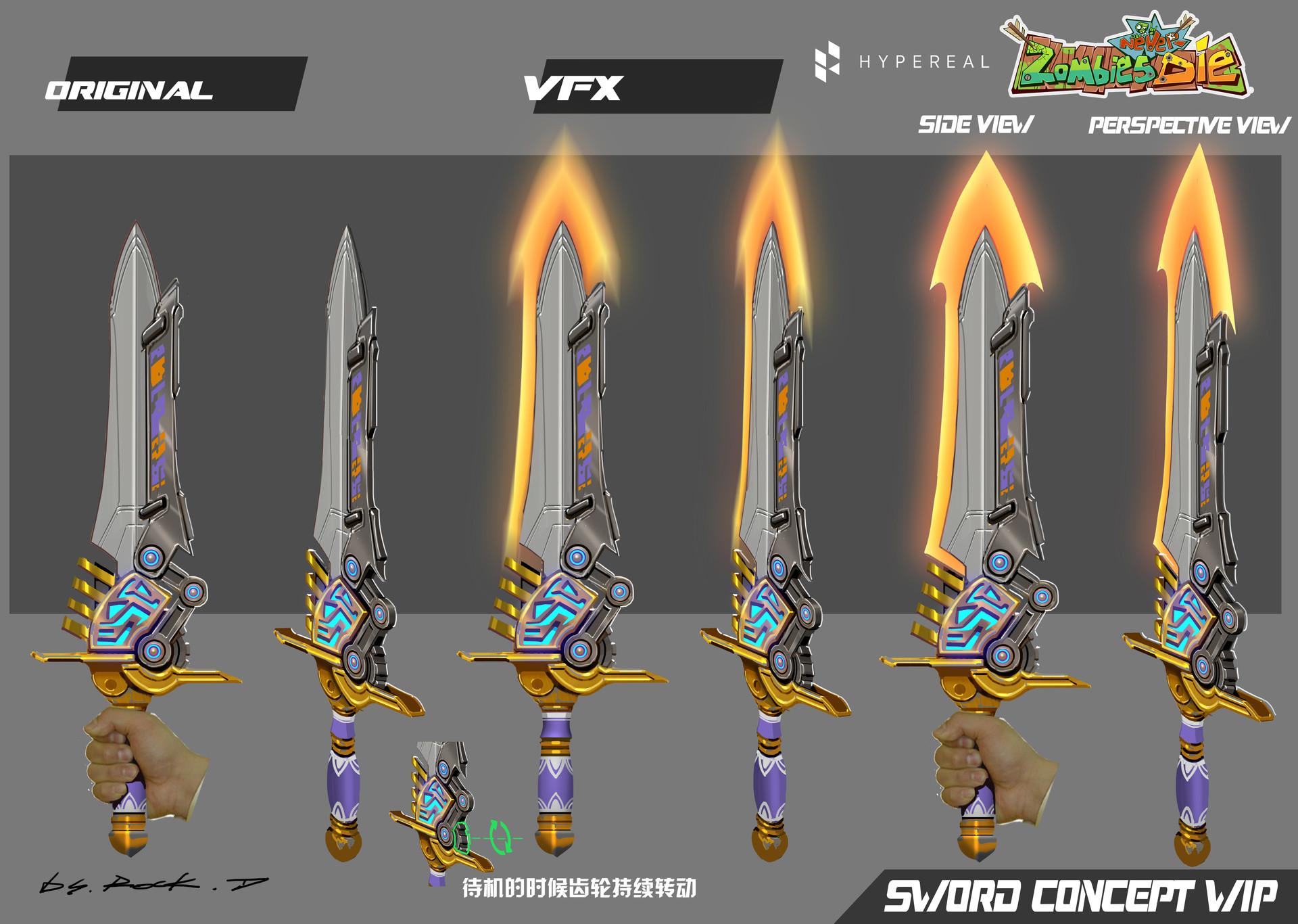 Rock d sword concept