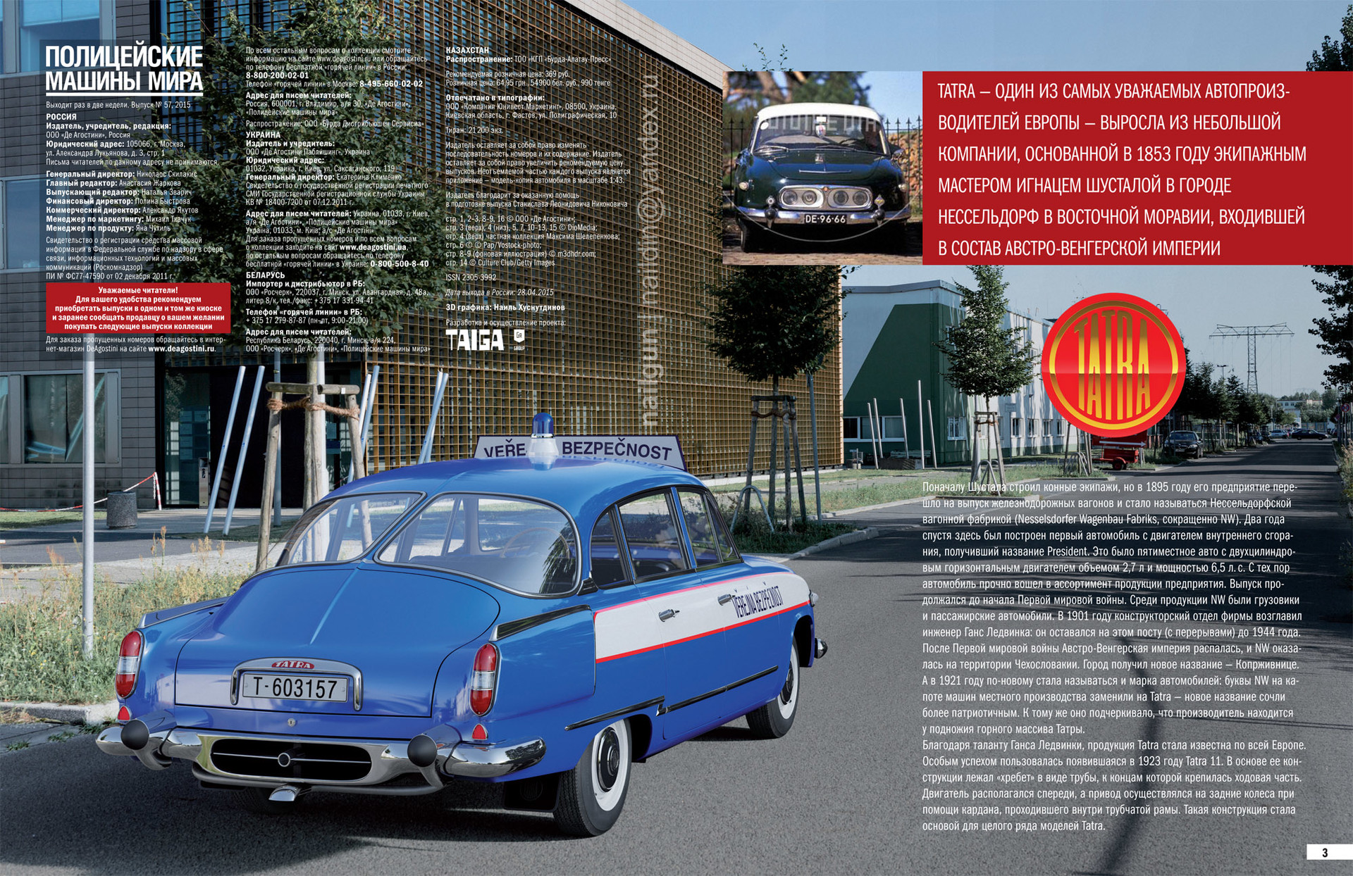 Nail khusnutdinov policecars 57 hires 2