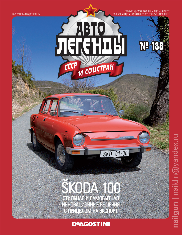 Nail khusnutdinov cars issue 188 hires 1