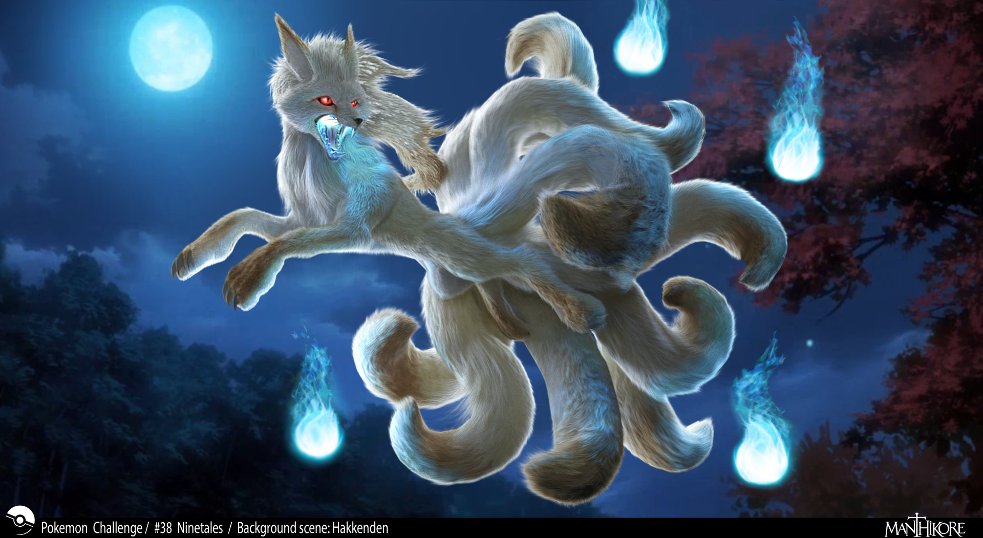 artstation pokemon 38 ninetales manthikore 180s