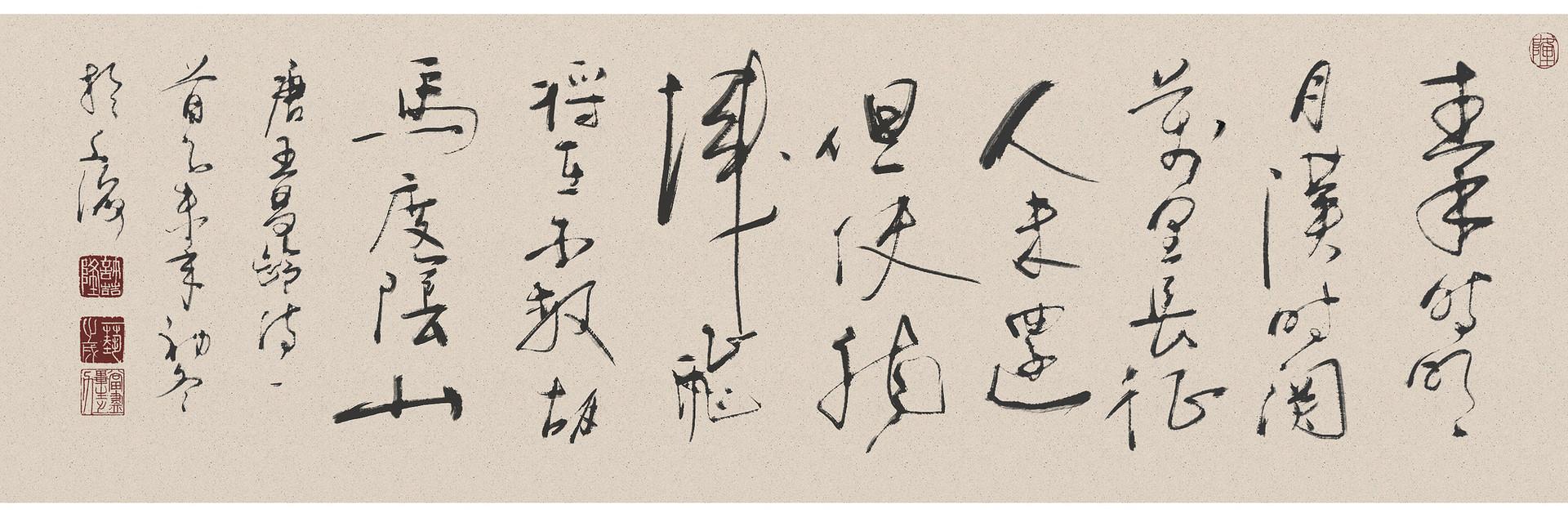 Zhelong xu 23758935979 8da4b62330 k