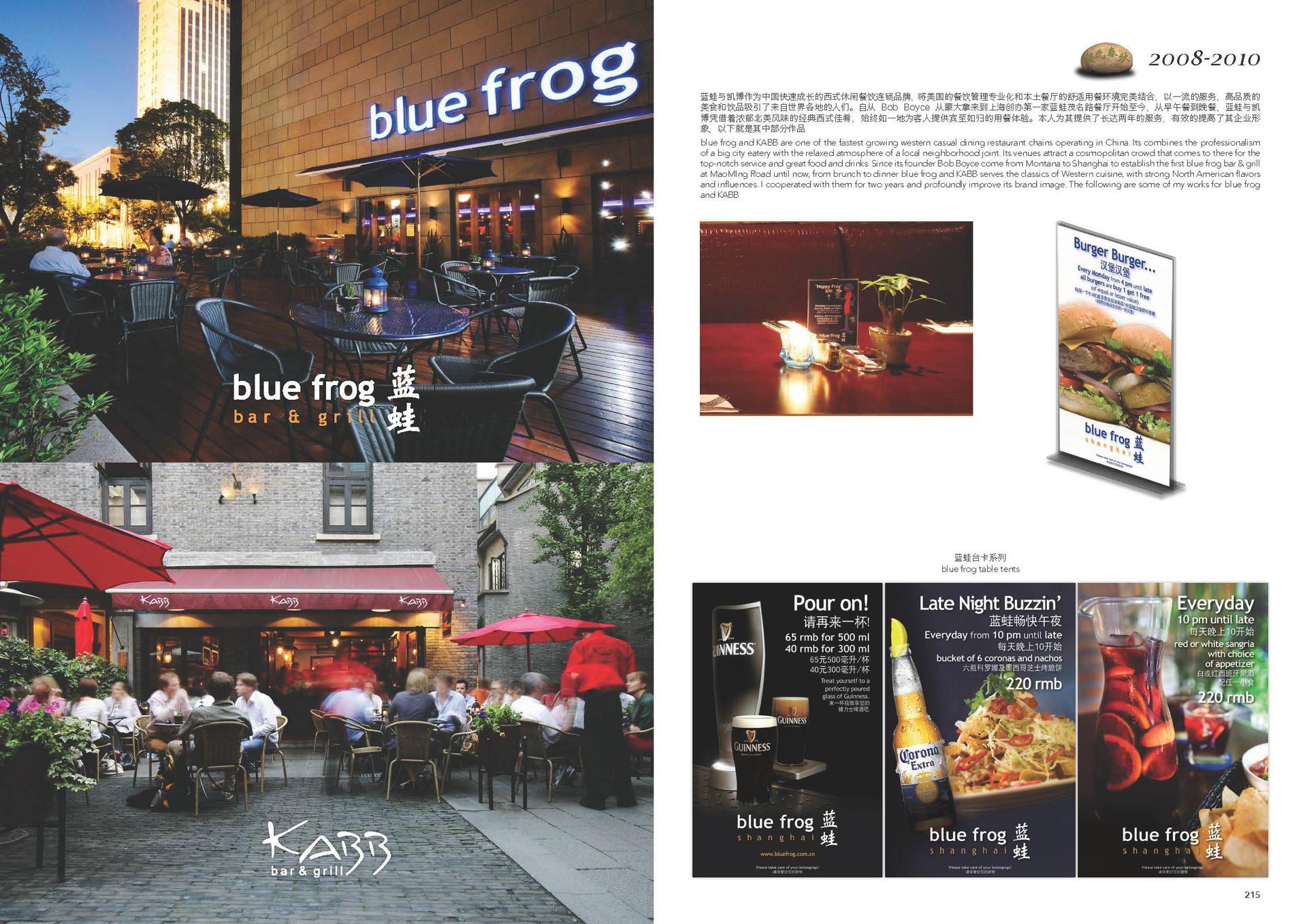 Chris qing qing zhao graphic design portfolio page 18