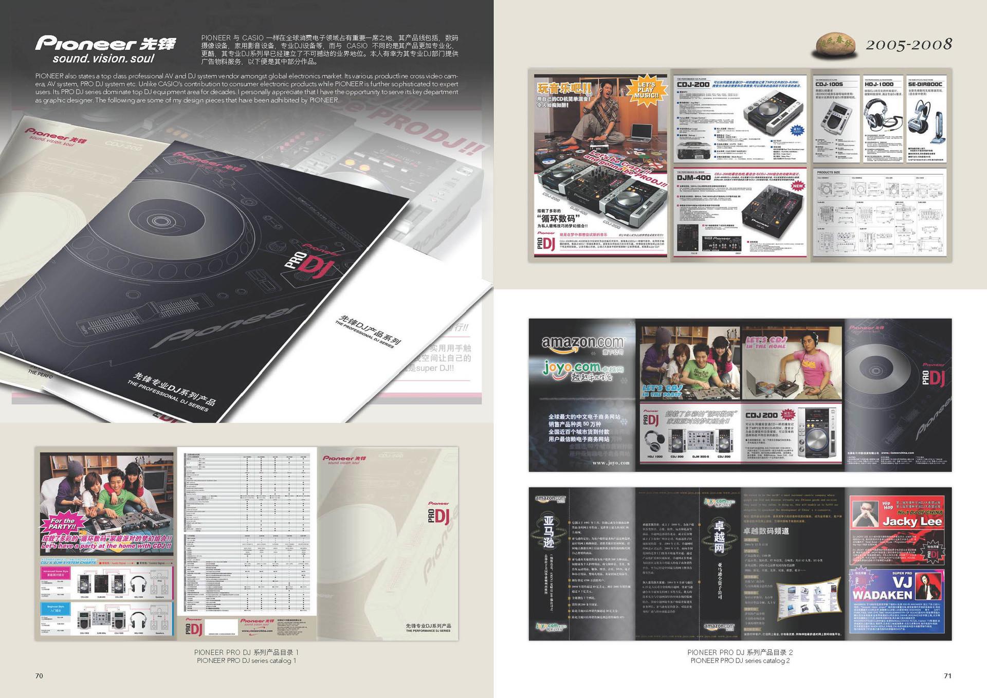 Chris qing qing zhao graphic design portfolio page 11