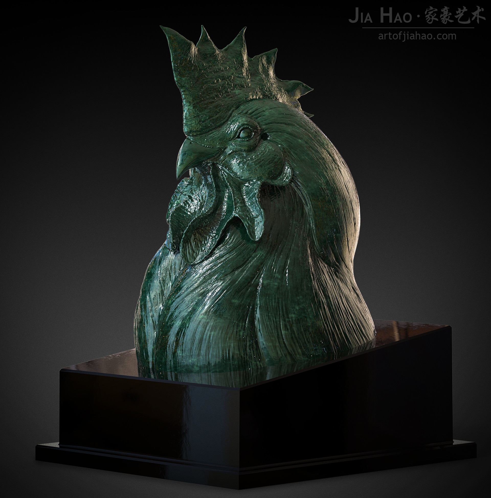 Jia hao 2017 sculpture majesticrooster comp jade