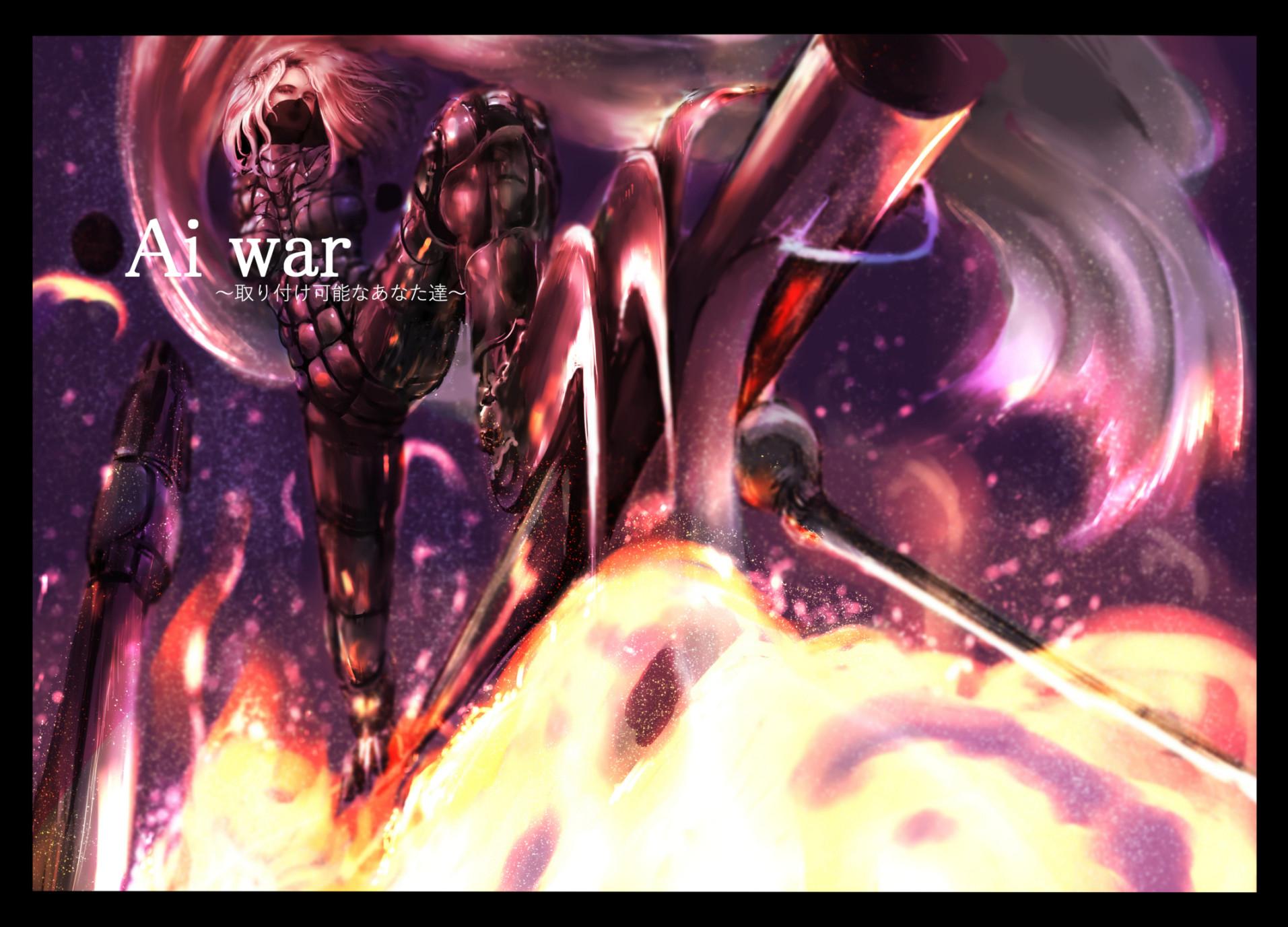 Ai War artstation - ai war manga , tukushi aniki