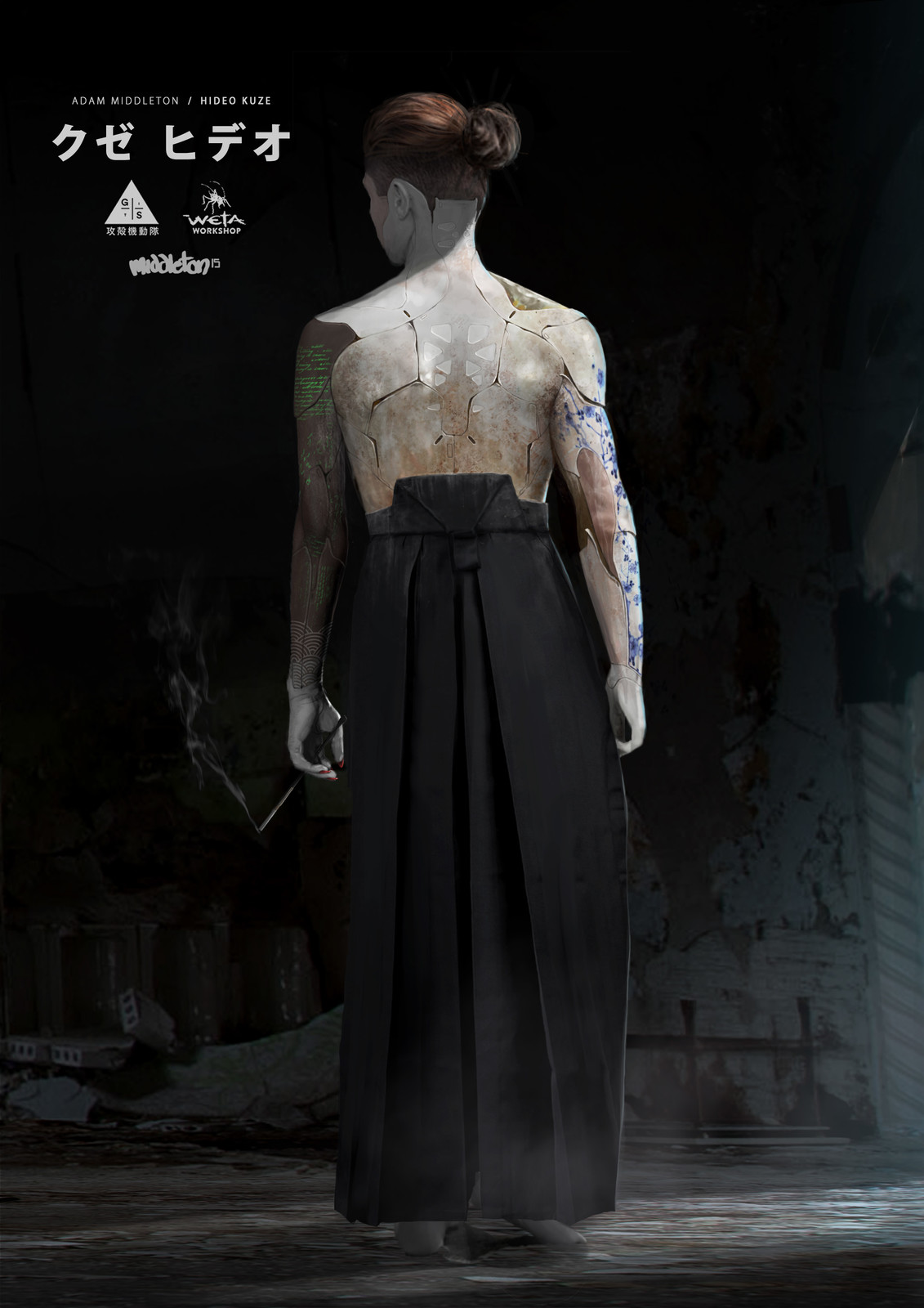 Kuze Back Concept