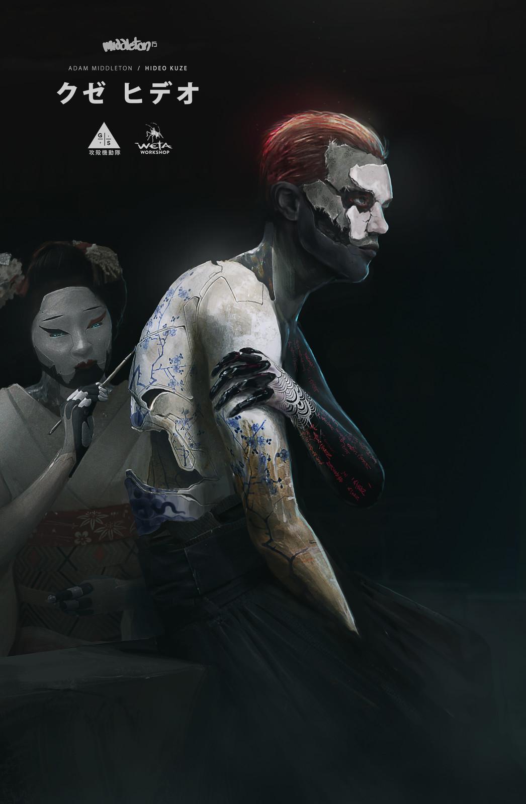 Kuze Concept + Geisha