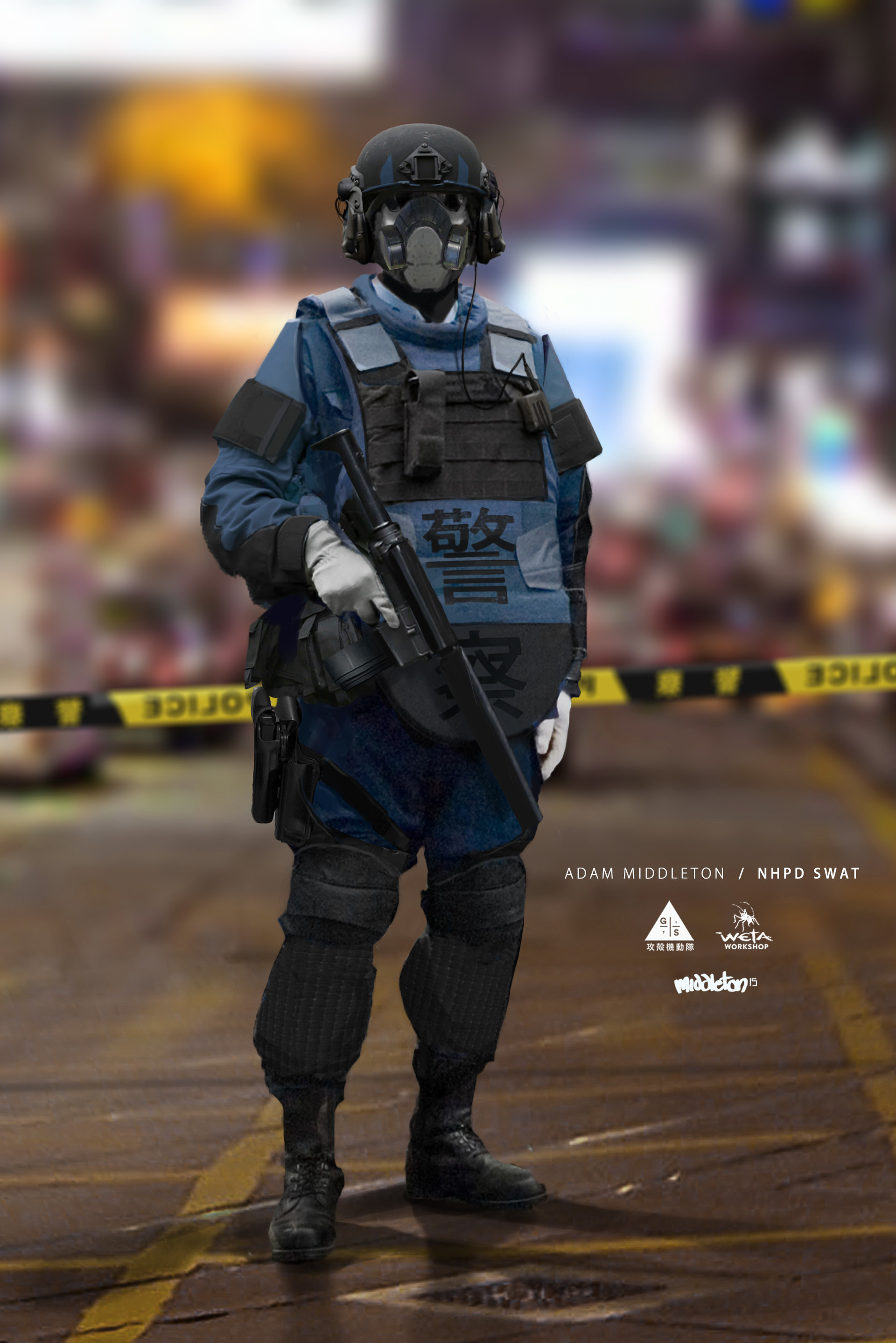 Adam middleton gs swat team updated am