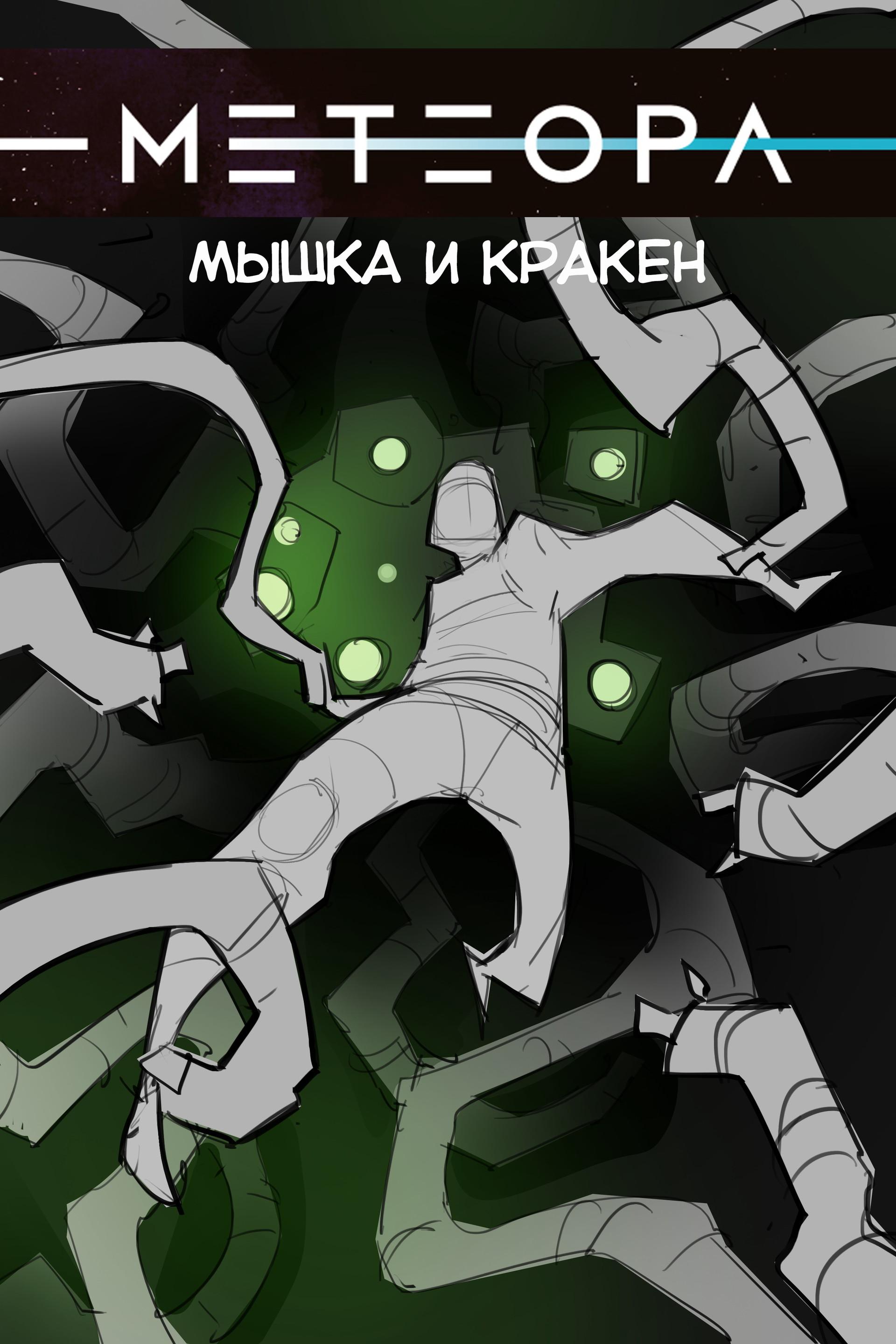 Eduard petrovich 0