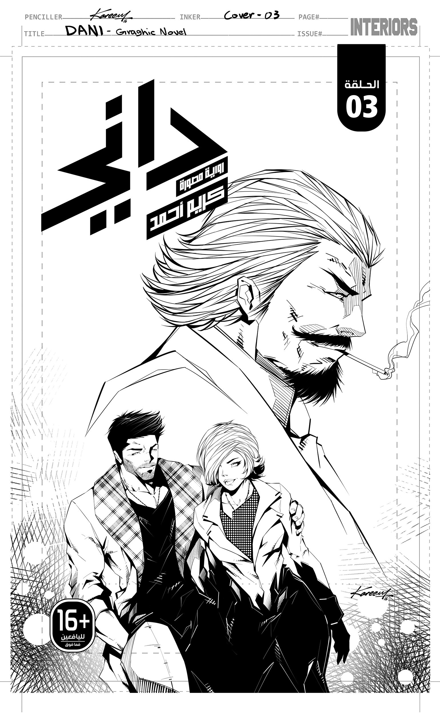 Chapter-03 Cover