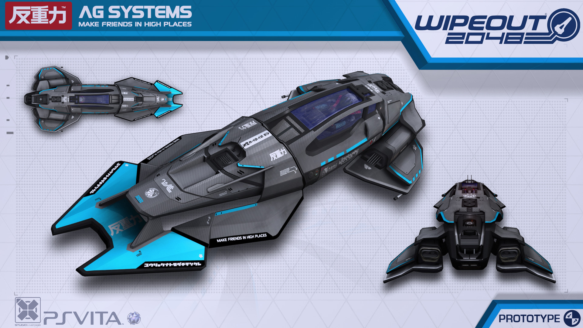 Dean ashley hr wipeout2048 agsystems prototype