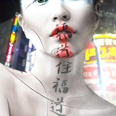 Remi delabaudiere cyborg geisha