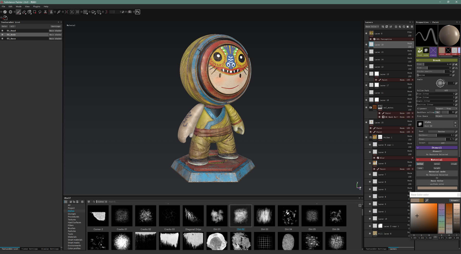 Zhelong xu substancepainter screenshot