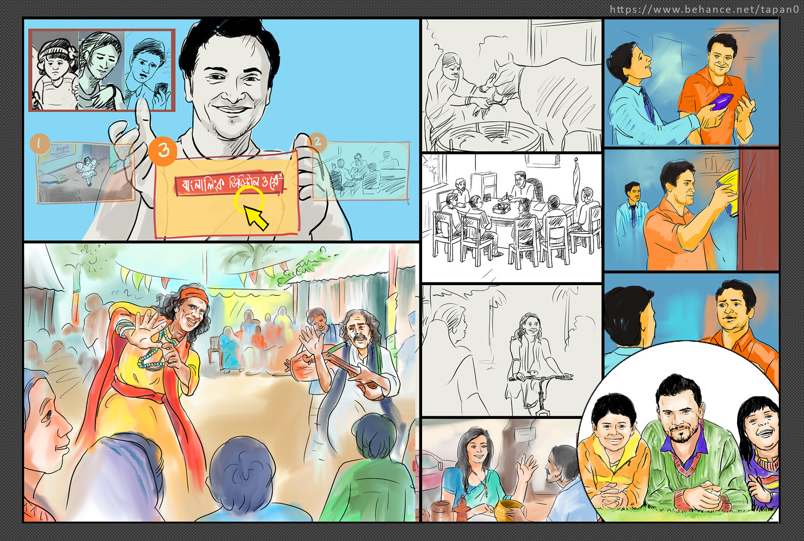Storyboard sketch for TVC, Commissioned by Bitopi Advertising Ltd.