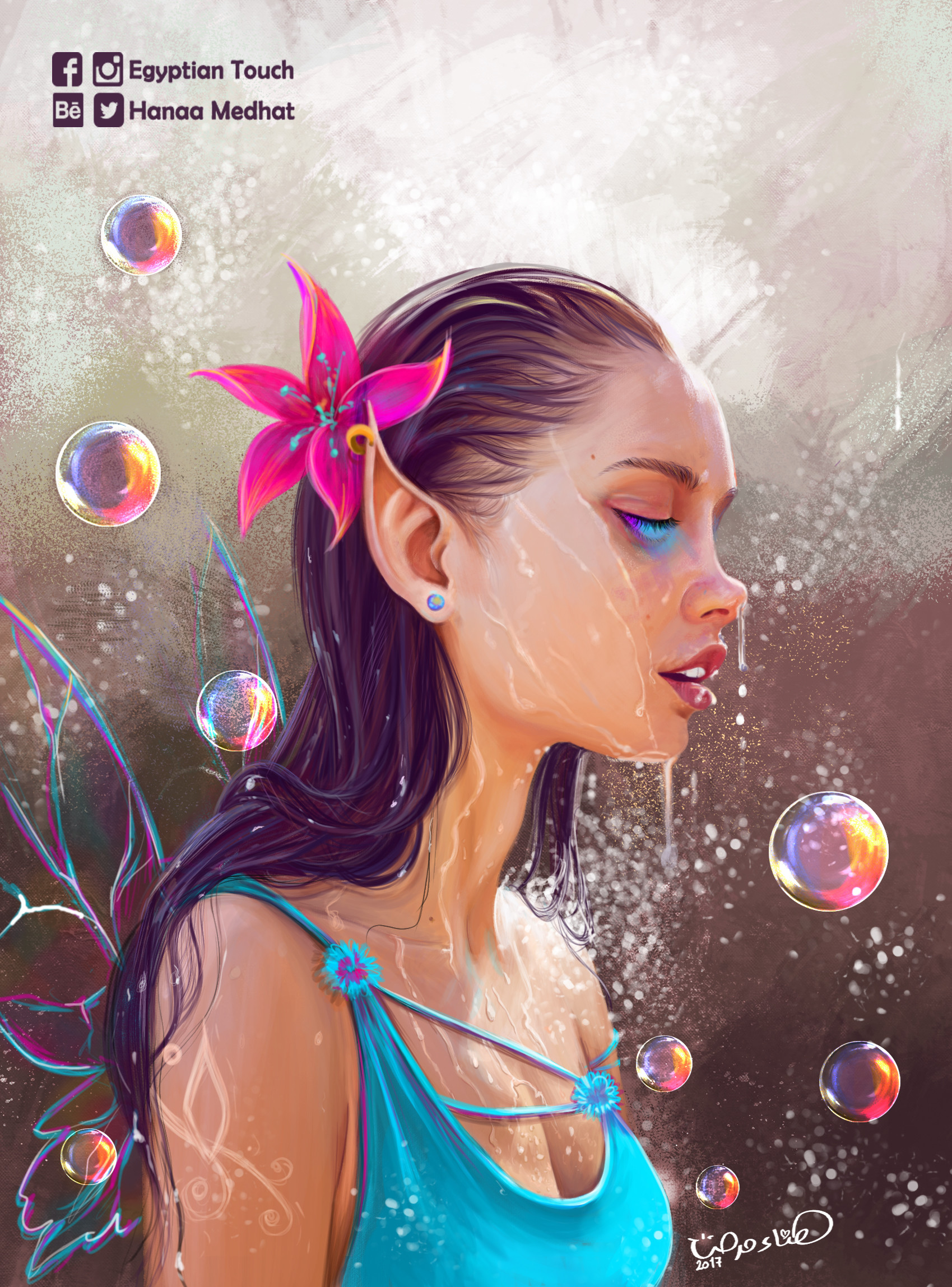 Hanaa medhat water faerie