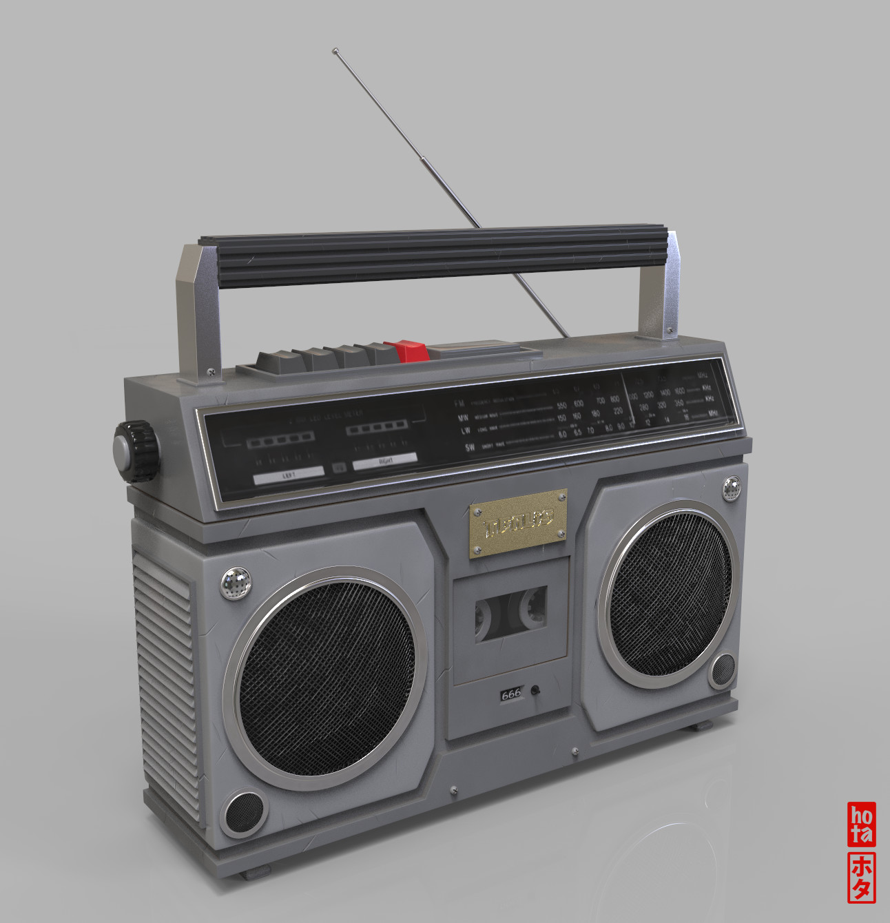 Hota aisa radio3