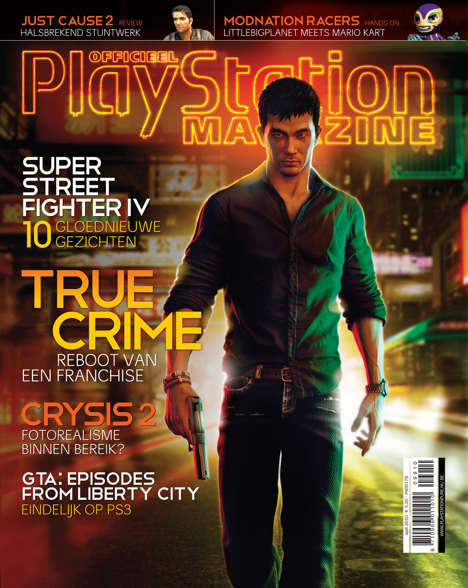 Tyler wilson true crime cover opm 99