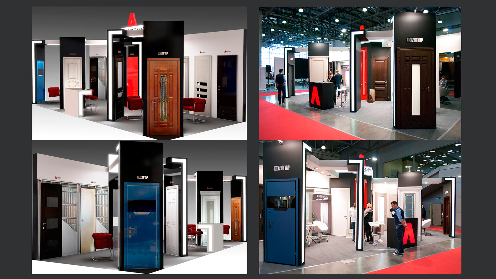 exhibition booth 03