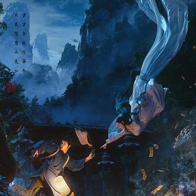 Wu jianhua qnyh 0001a01
