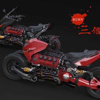 Ying te lien red t max