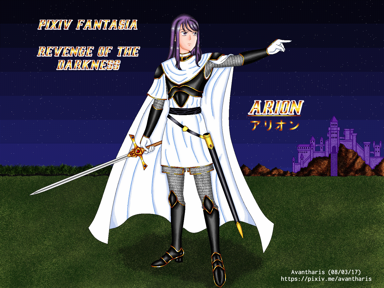 Character - 5 - This one was made for the Pixiv Fantasia event.