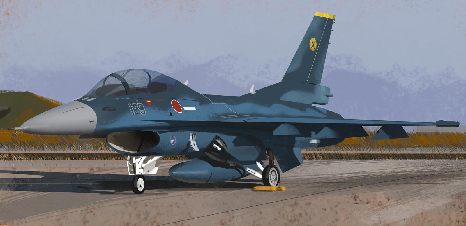 Mitsubishi F2 Runway Study