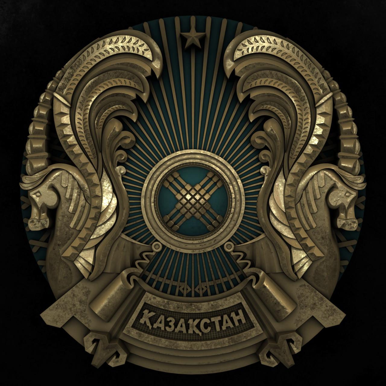 NURBS to PBR Texture - Emblem of Kazakhstan