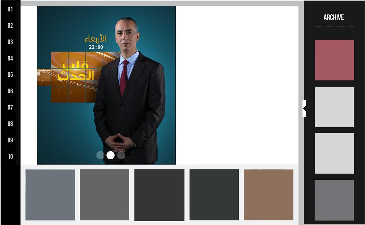 Slides for the website [Political tv Show]