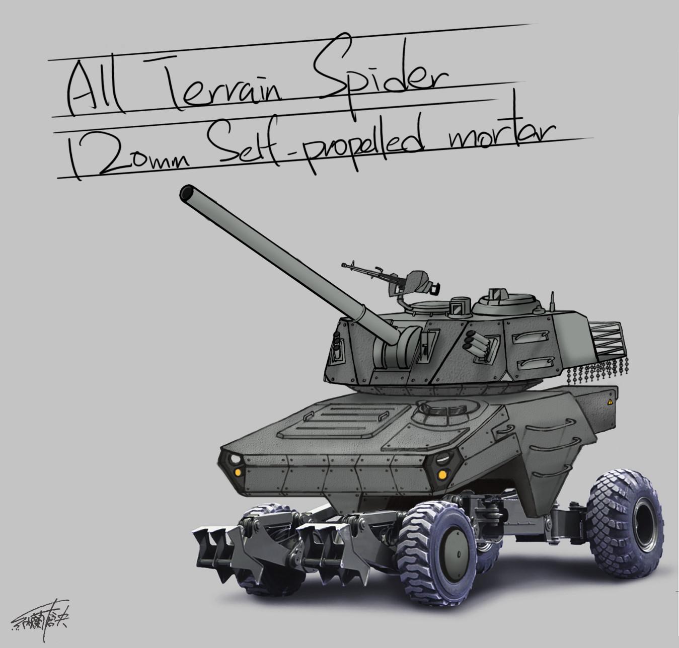 All Terrain Spider  120mm self-propelled mortar