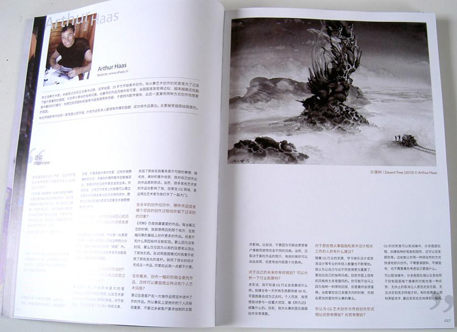 Arthur haas 2 leewiart environmentbook p 26 27