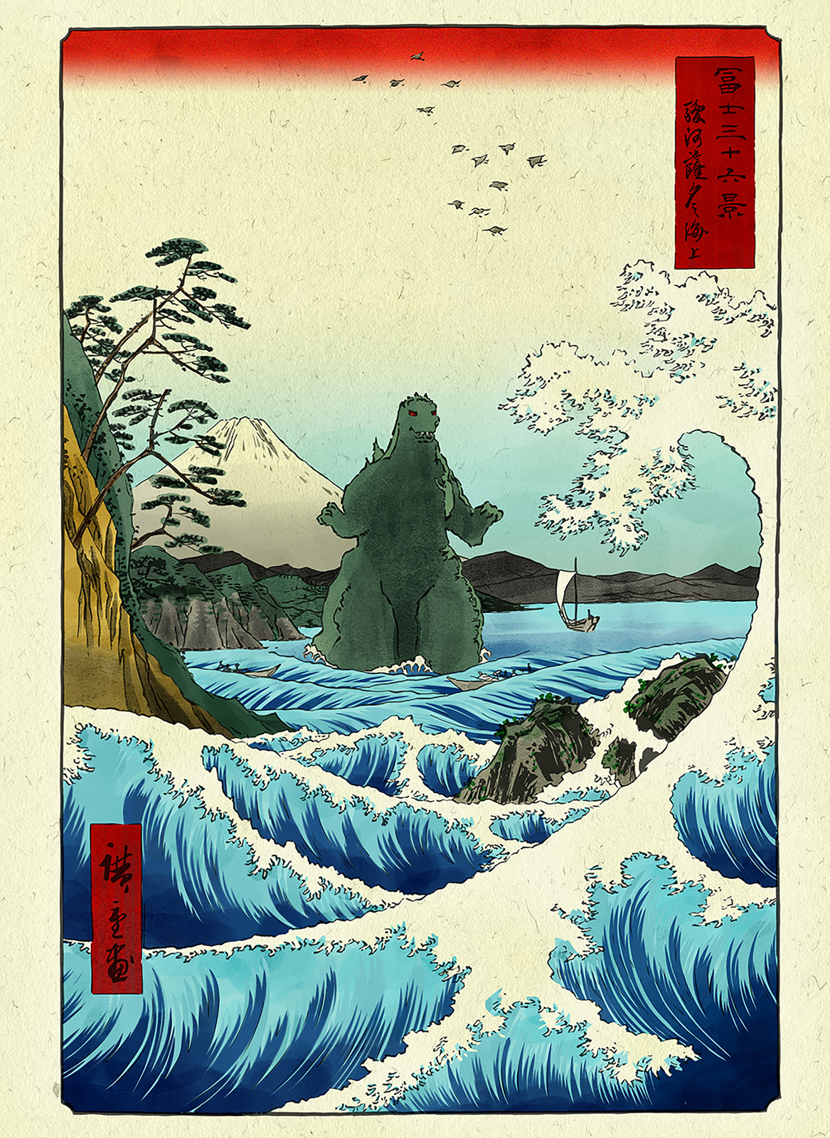 Kaiju Digital Woodcuts