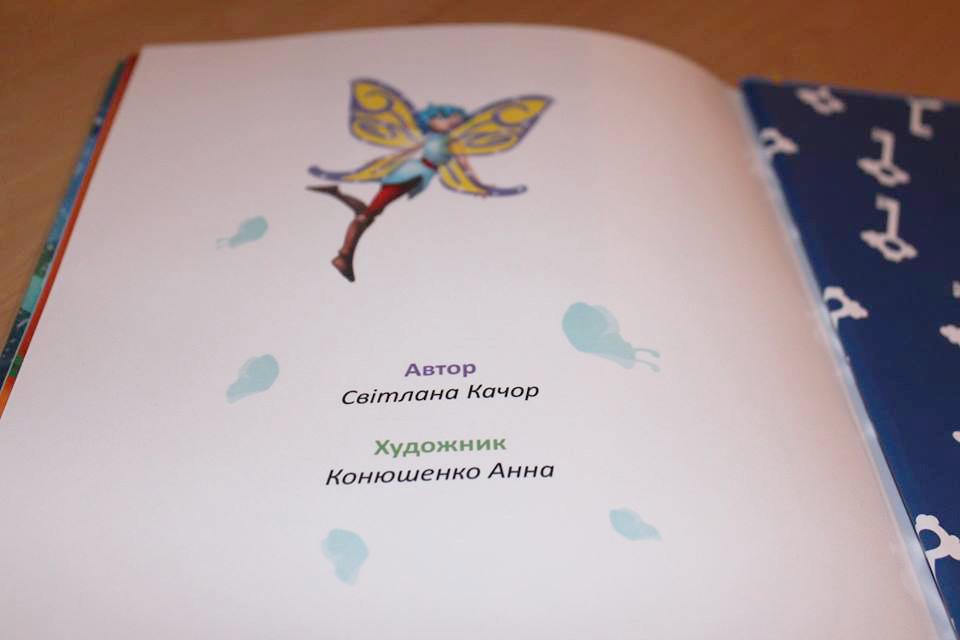 Enna lover enna clover children book the authors