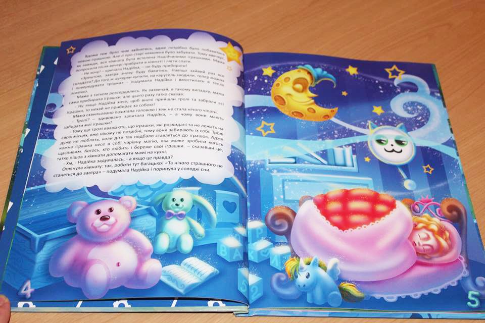 Enna lover enna clover children book 4 5
