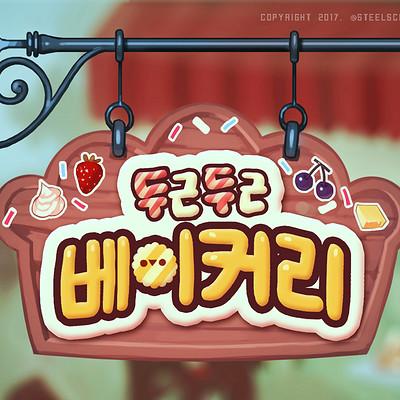 Jo cheolhong 01