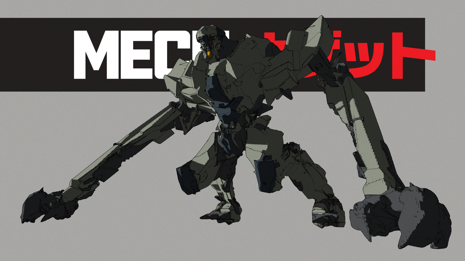 MechNuggets_Ryu