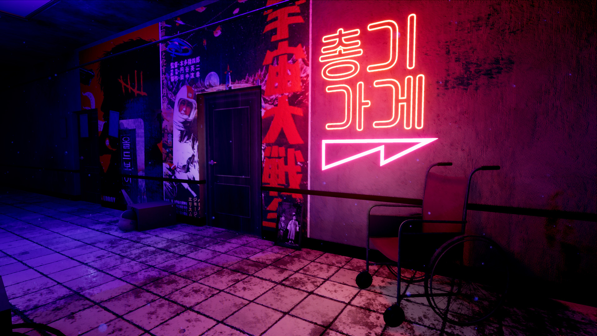 Scroll to see more. Abel Neto & ArtStation - Neon Corridor Abel Neto