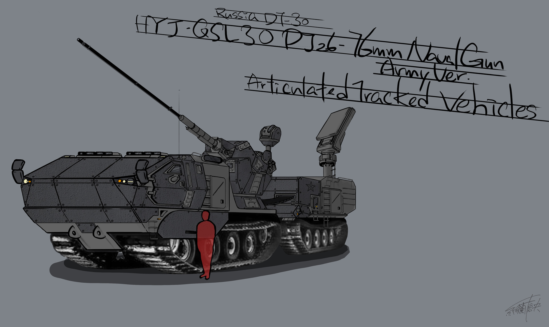 76mm Naval Gun(Army Ver.) Articulated Tracked Vehicles