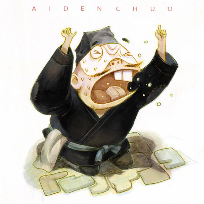 Aiden chuo aiden chuo 13239003 1012131595537111 4835588545368902880 n7